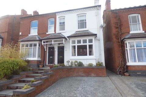 4 bedroom semi-detached house for sale - Park Hill Road, Harborne, Birmingham, B17 9HJ
