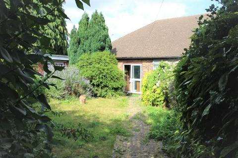 3 bedroom bungalow for sale - Perry Hall Close, Orpington, Kent, BR6 0HU