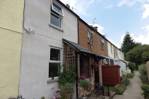 2 bedroom terraced house for sale - Nursery Cottages