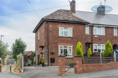 2 bedroom end of terrace house for sale - Coultas Avenue, Deepcar, Sheffield, S36