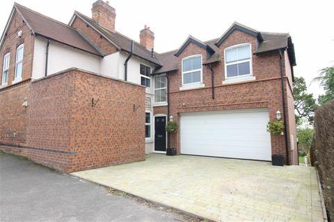 4 bedroom semi-detached house to rent - Burley Lane, Quarndon, Derby