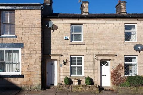2 bedroom cottage to rent - Park Row, Bolton