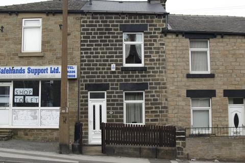 2 bedroom terraced house for sale - Old Mill Lane, Barnsley