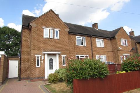 4 bedroom semi-detached house for sale - Arbury Hall Road, Shirley
