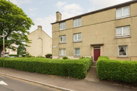 2 bedroom flat for sale - 30/3 Hutchison Avenue, Edinburgh, EH14 1QX