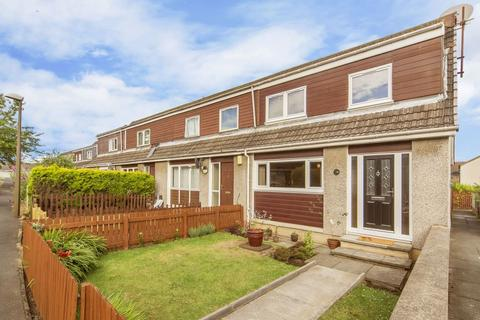 3 bedroom end of terrace house for sale - 86 Whitehill Avenue, Musselburgh, East Lothian, EH21 6PE
