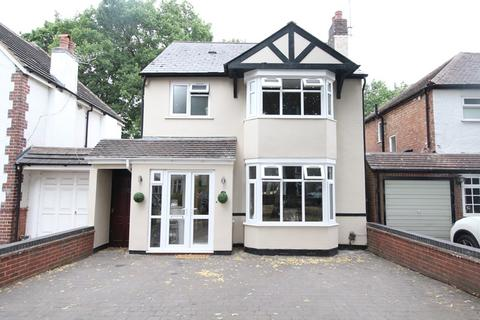 4 bedroom detached house for sale - Smirrells Road, Hall Green, Birmingham