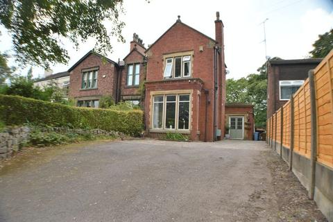 4 bedroom semi-detached house for sale - Woodend Lane, Hyde