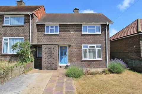 2 bedroom semi-detached house for sale - Sutton Close