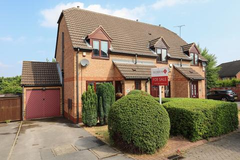 2 bedroom end of terrace house for sale - Badger Place, Woodhouse