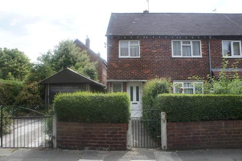 3 bedroom semi-detached house for sale - Westminster Avenue, Bootle