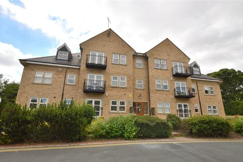 2 bedroom apartment for sale - Pavilion Way, Pudsey, Leeds