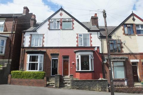 4 bedroom terraced house for sale - Harbord Road Woodseats, Sheffield, S8 0BB
