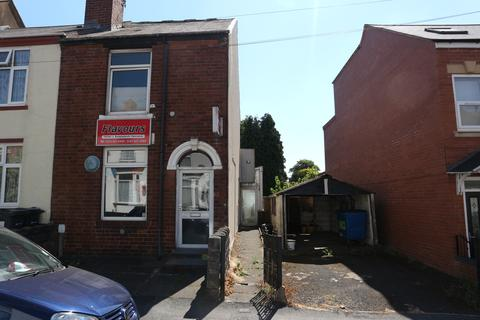 Takeaway to rent - High Street, Quinton, Birmingham B32