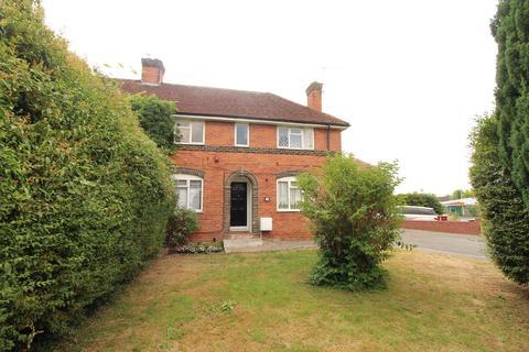 4 bedroom semi-detached house for sale - Dulverton Gardens, Reading