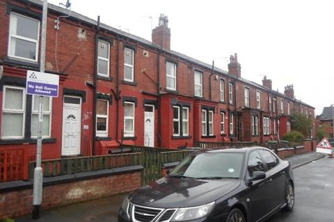 1 bedroom terraced house for sale - Florence Avenue,  Leeds, LS9