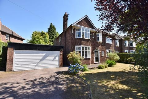 4 bedroom detached house for sale - Whalley Road, Hale