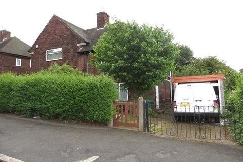 2 bedroom semi-detached house for sale - Gordon Road, Thorneywood, Nottingham, NG3