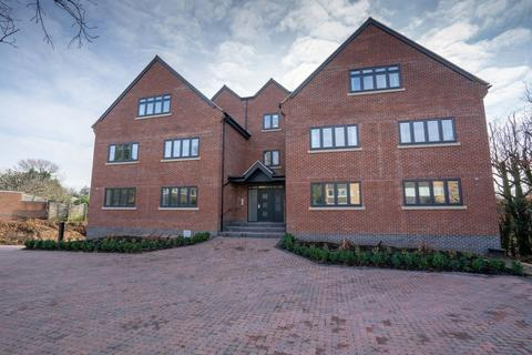 2 bedroom apartment for sale - The Par, Evington Lane, Evington Village