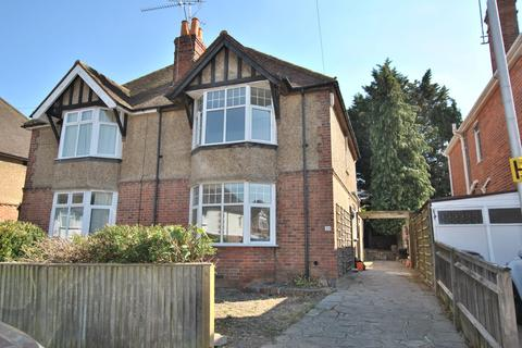 3 bedroom semi-detached house for sale - Drayton Road, Reading, RG30 2PH