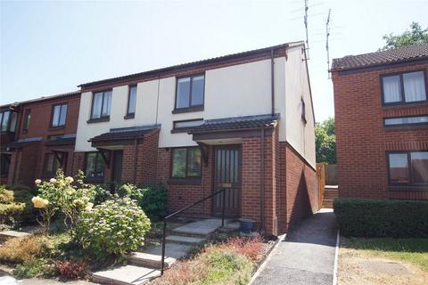 2 bedroom end of terrace house to rent - Spring Pool, Warwick