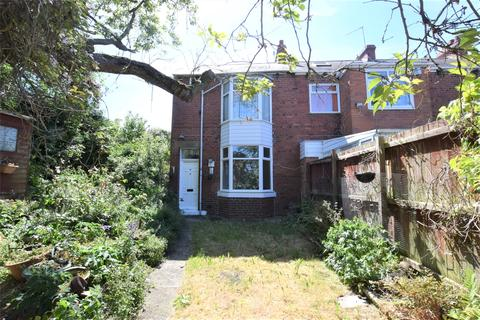 3 bedroom end of terrace house for sale - Winlaton