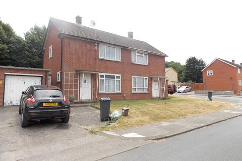 2 bedroom end of terrace house for sale - Heol Y Castell , Ely, Cardiff. CF5