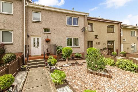 3 bedroom house for sale - Bickerton Terrace, Whitburn