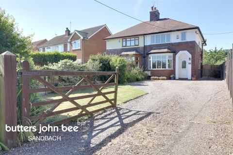 3 bedroom semi-detached house for sale - Elton Lane, Winterley