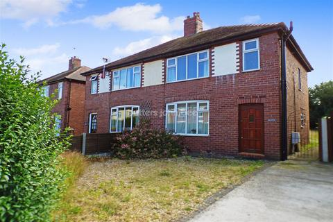 3 bedroom semi-detached house for sale - Newfield Street, Sandbach
