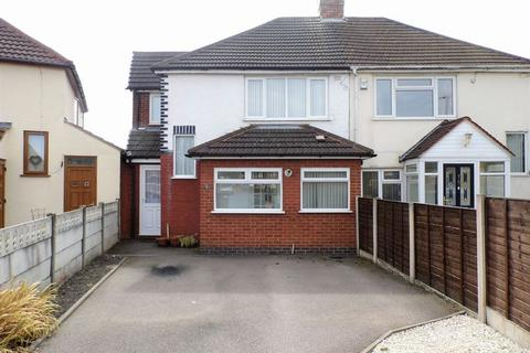 3 bedroom semi-detached house for sale - Norbury Avenue, Pelsall, Walsall
