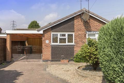 2 bedroom bungalow for sale - South Down Close, Derby
