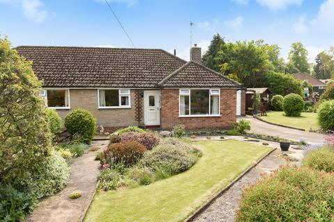 2 bedroom semi-detached bungalow for sale - Heckler Close, Ripon, HG4 1PX