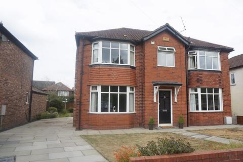 4 bedroom detached house for sale - Bowness Avenue, Cheadle Hulme