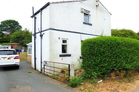 3 bedroom detached house for sale - Gelderd Road, Morley, Leeds, LS27 7NQ