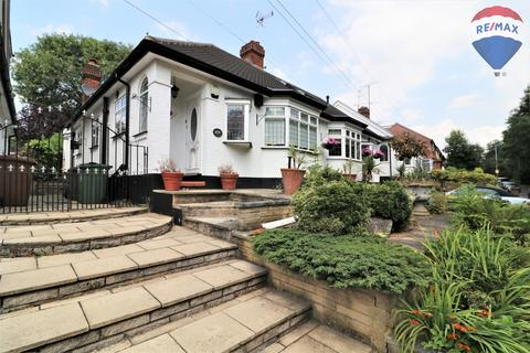 2 bedroom bungalow for sale - Yardley Lane, North Chingford,E4