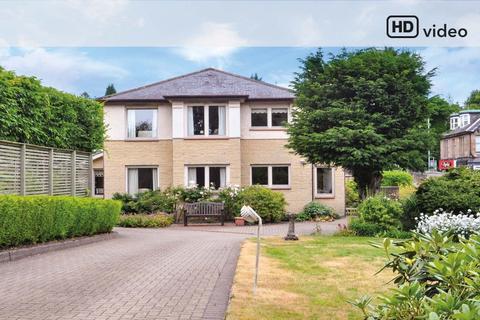 2 bedroom ground floor flat for sale - Ellergreen Road, Bearsden, East Dumbartonshire, G61 2RJ