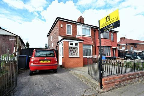 3 bedroom semi-detached house for sale - Bank Lane, Salford