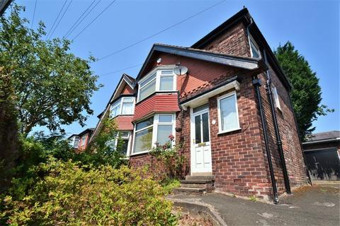 3 bedroom semi-detached house for sale - Hereford Drive, Swinton, Manchester