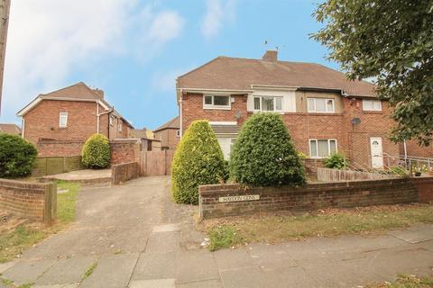 4 bedroom semi-detached house for sale - Haydon Gardens, Backworth, Newcastle Upon Tyne