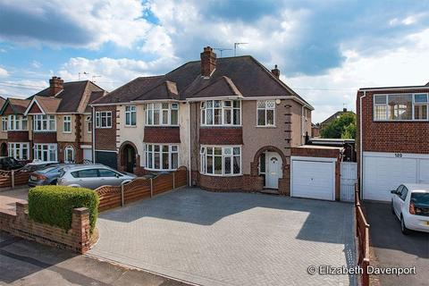 3 bedroom semi-detached house for sale - Baginton Road, Stivichall, Coventry