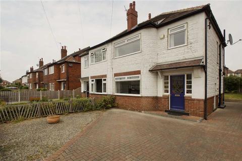 3 bedroom semi-detached house to rent - Hawkhill Drive, Leeds