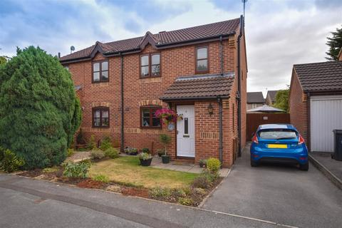 3 bedroom semi-detached house for sale - Spray Close, Colwick, Nottingham