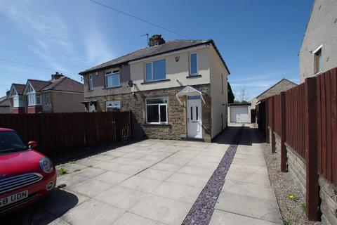 3 bedroom semi-detached house for sale - Cooper Lane, Bradford, BD6.