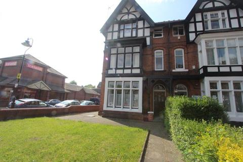 1 bedroom flat to rent - Narborough Road, Leicester, LE3