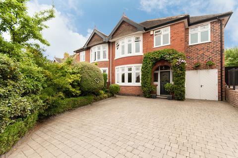 4 bedroom semi-detached house for sale - Princes Drive, Littleover