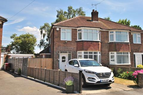 3 bedroom semi-detached house for sale - Boundary Close, Tilehurst, Reading, RG31