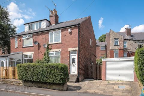 2 bedroom semi-detached house for sale - Hibberd Place, Malin Bridge, Sheffield