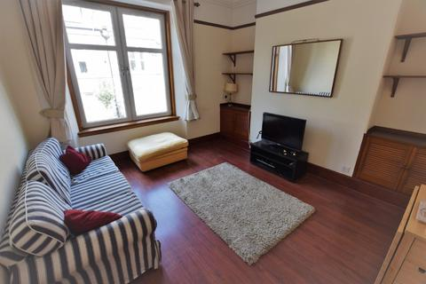 2 bedroom flat to rent - Wallfield Crescent, Rosemount, Aberdeen, AB25 2LB