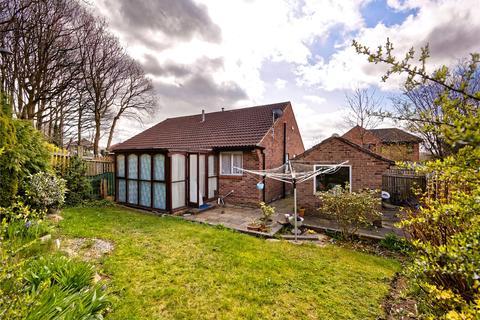2 bedroom semi-detached bungalow for sale - Vesper Court Drive, Leeds, West Yorkshire, LS5